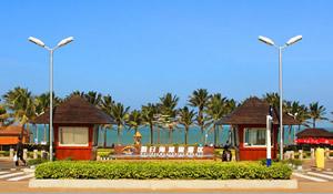 假日海滩旅游区景区大门